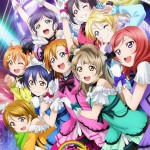ラブライブ!μ's Go→Go!LoveLive!2015~Dream Sensation!~Memorial BOX (ブルーレイディスク)