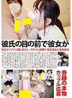 【悲報】ユーチューバーヒカル!チャンネル登録解除祭が止まらない!