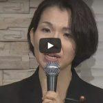 (全録)豊田真由子議員 涙の告白 テレビ 釈明 インタビュー 号泣 涙 謝罪