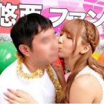 バズリズム 乃木坂46 2017/10/24 まとめ