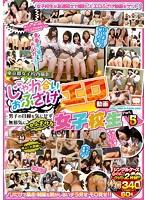 【JC盗撮】埼玉県の中学校で、中学校の教諭が女子生徒を盗撮